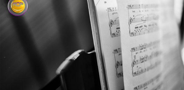 La nascita della musica