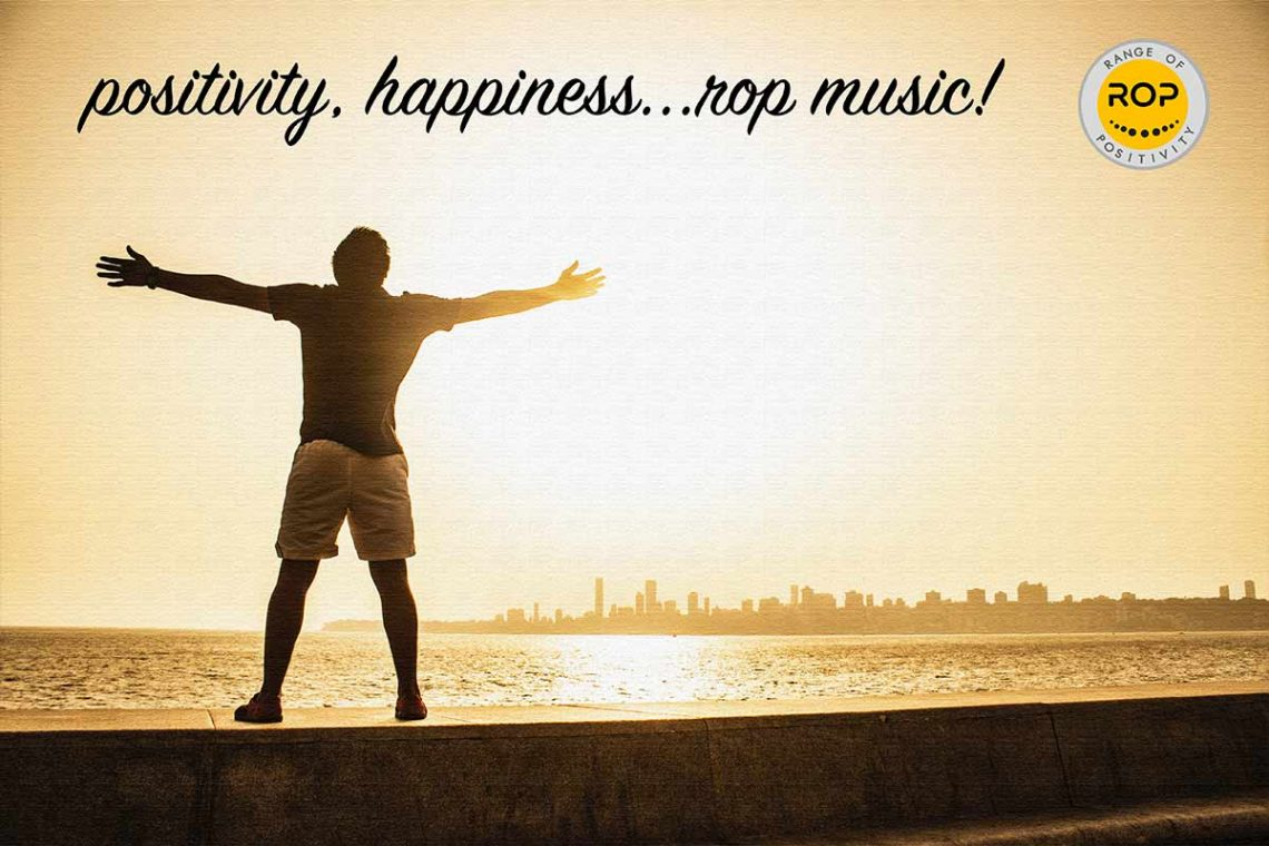 Esiste una frequenza musicale perfetta?